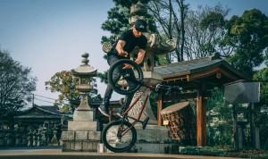 Bike Flip Hiroshima Tempel